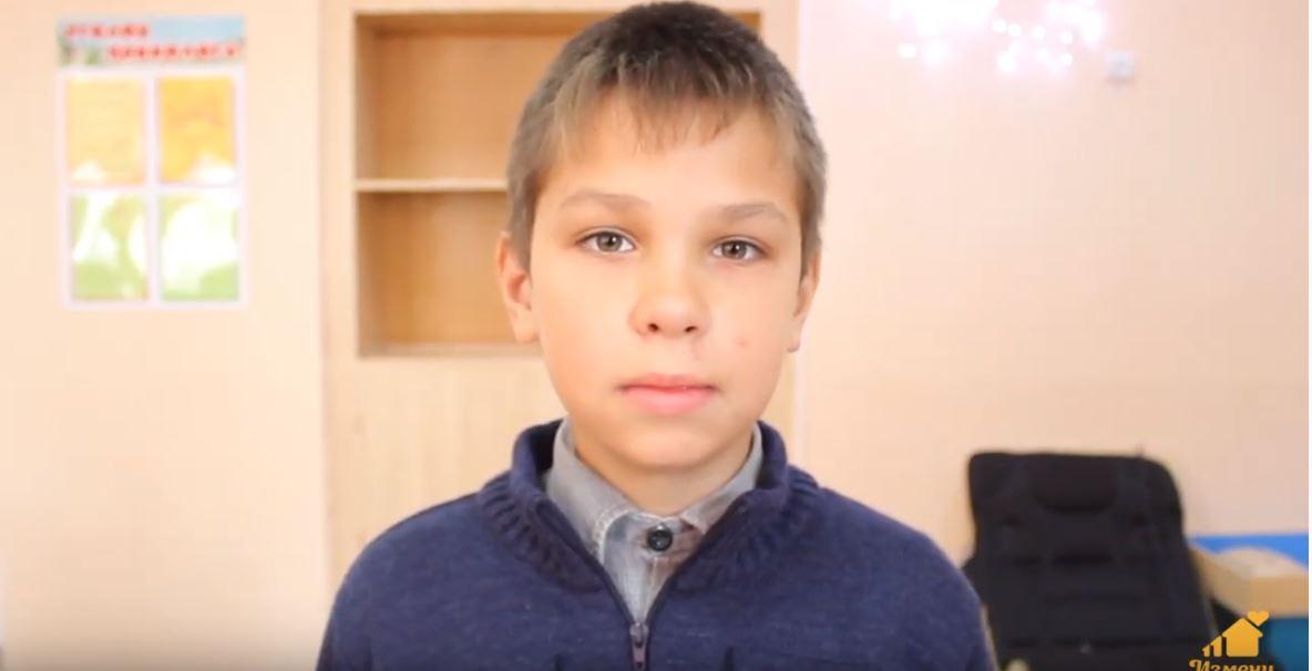 Данила Щ., Саратовская область