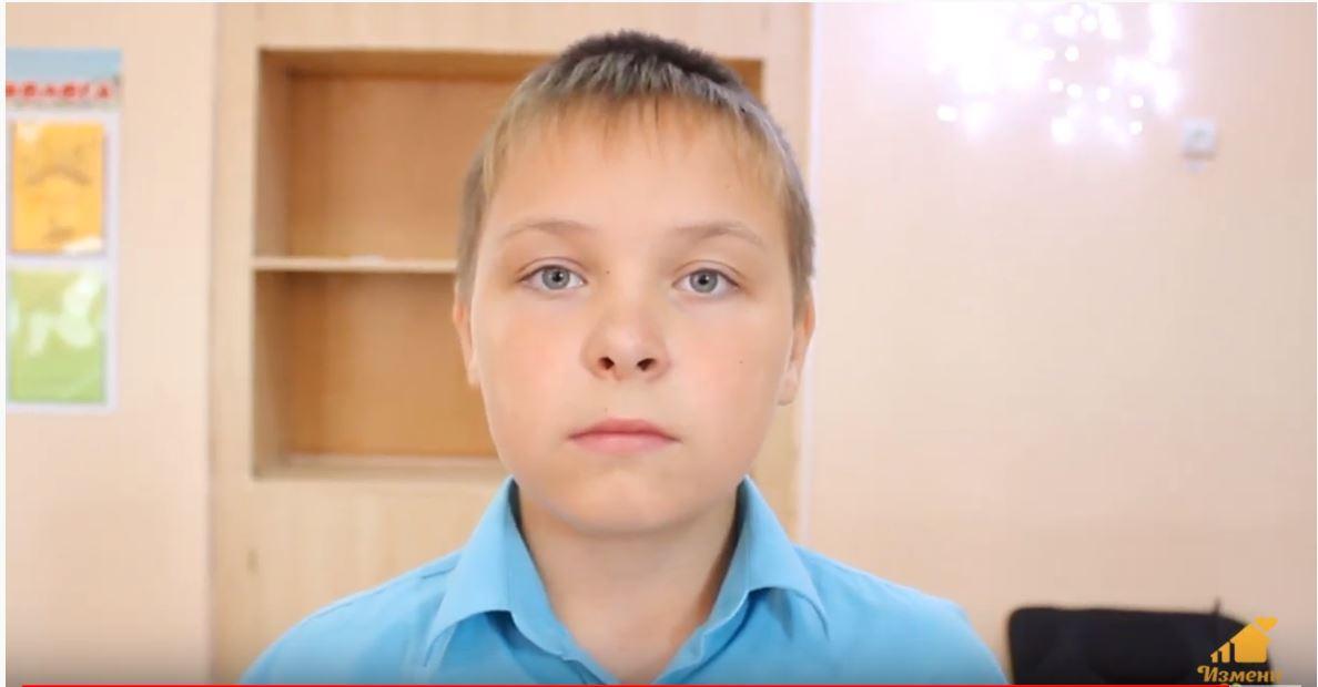 Кирилл Щ., Саратовская область