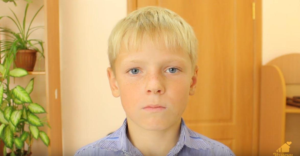 Сергей Щ., Приморский край