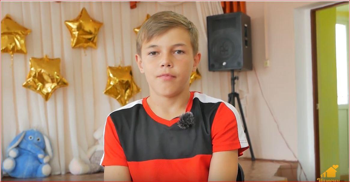 Никита К., Республика Башкортостан
