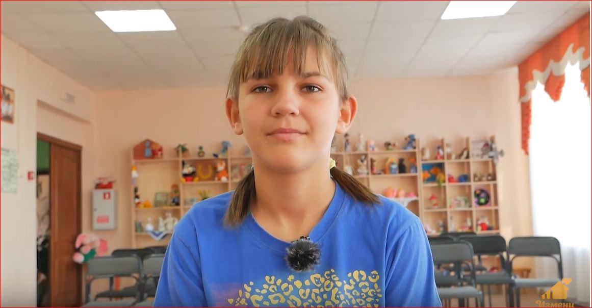 Арина К., Республика Башкортостан
