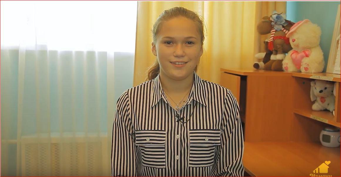 Розалина Б., Республика Башкортостан