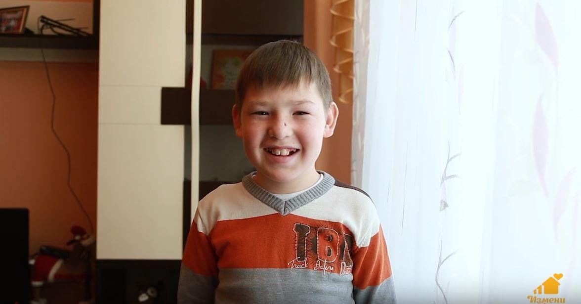 Радмир В., Республика Башкортостан