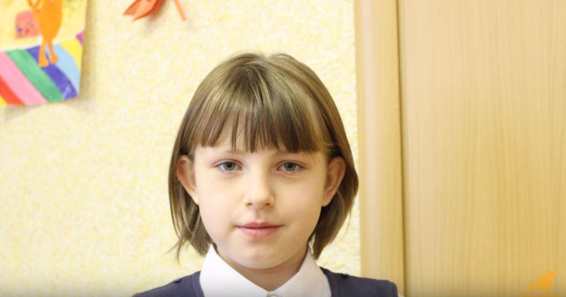Кристина П., Московская область