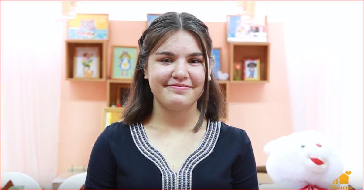 Дарья М., Республика Башкортостан