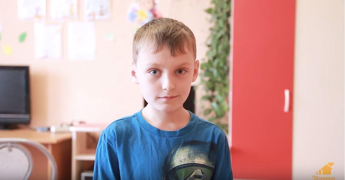 Мирсалим В., Республика Башкортостан