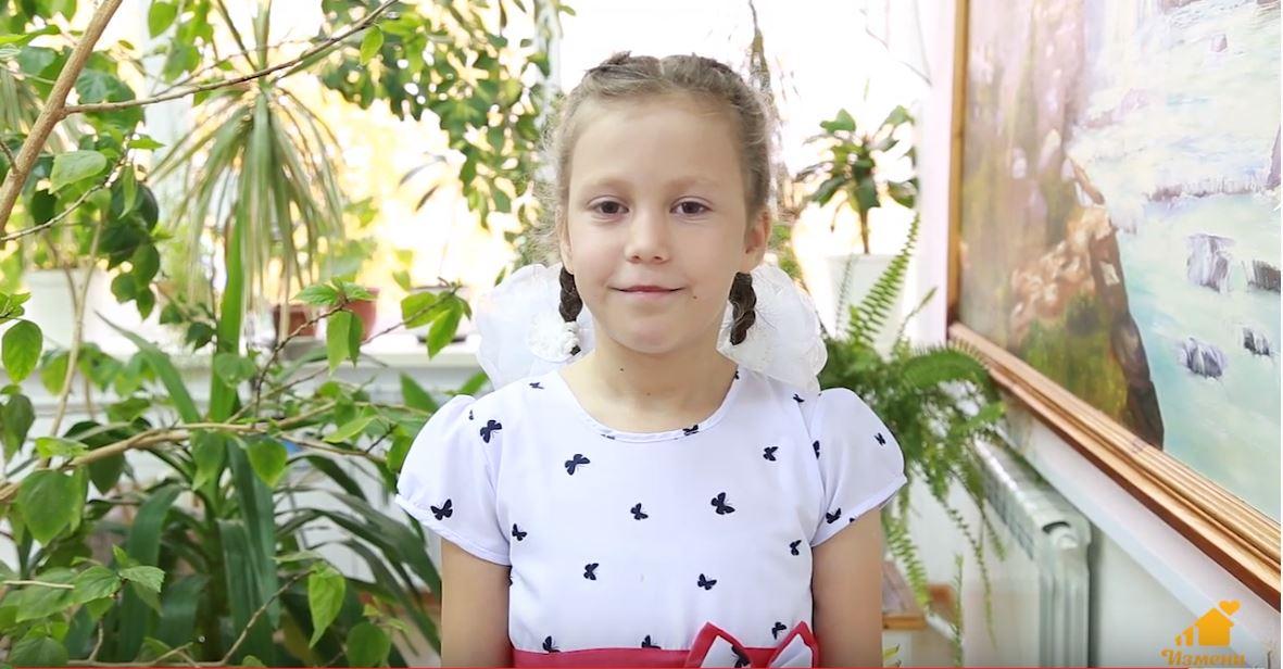 Айлина Г., Республика Башкортостан