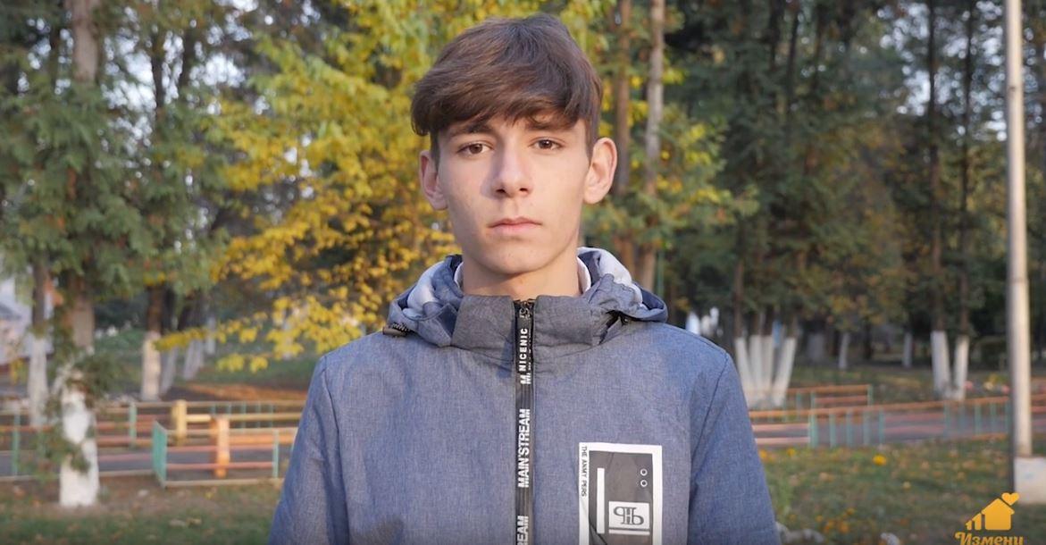 Артур Б., Ставропольский край