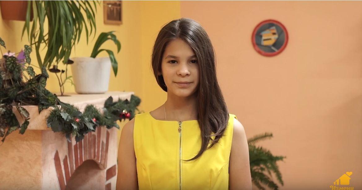 Лейла Б., Свердловская область