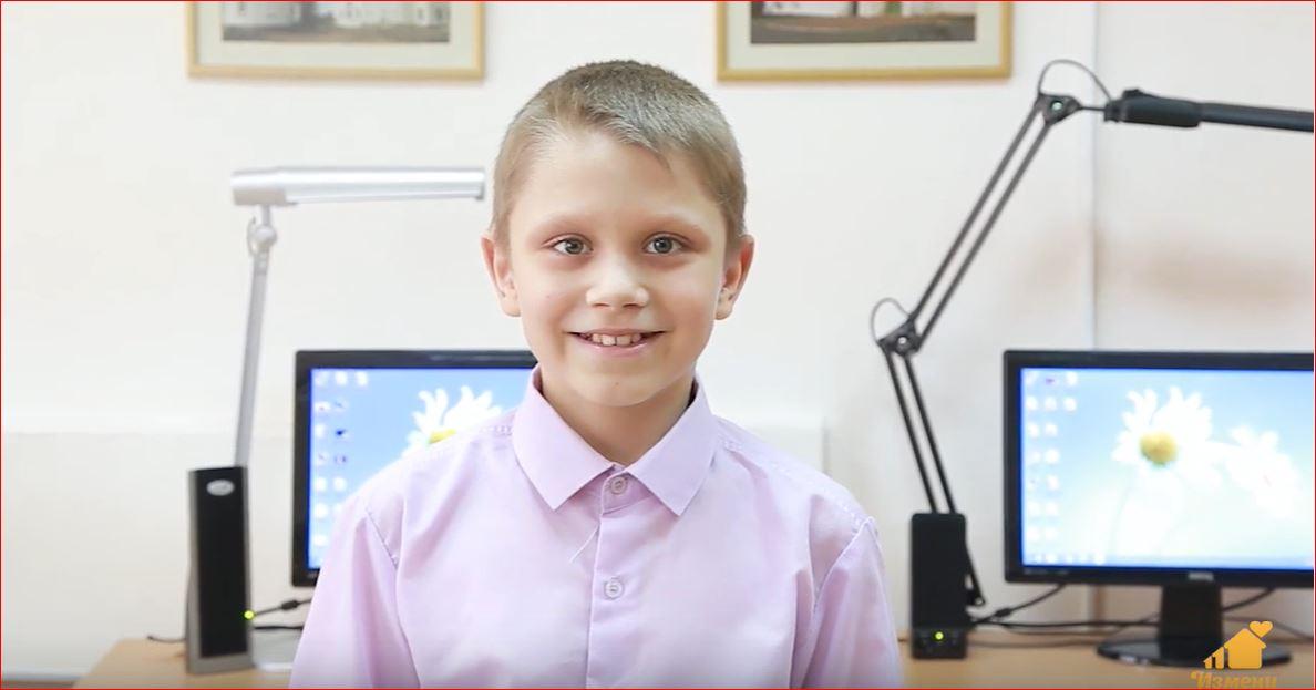 Алексей М., Свердловская область