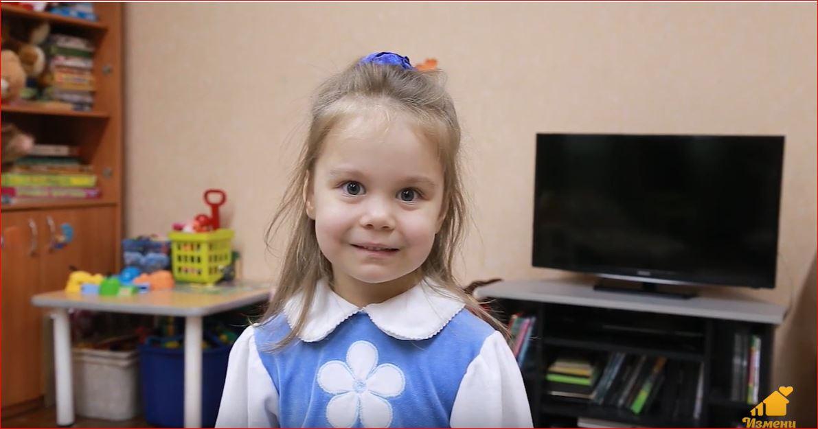 Дарья Ш., Свердловская область