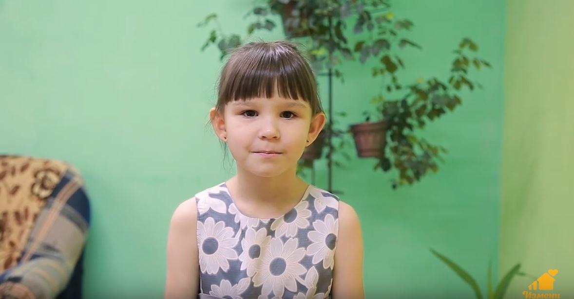 Мария П., Свердловская область