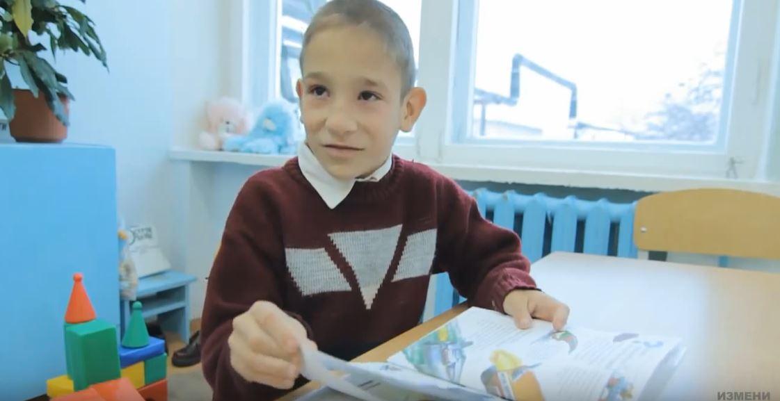Виталий Ш., Ульяновская область