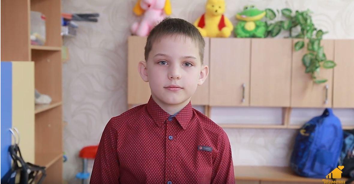 Максим Ш., Свердловская область