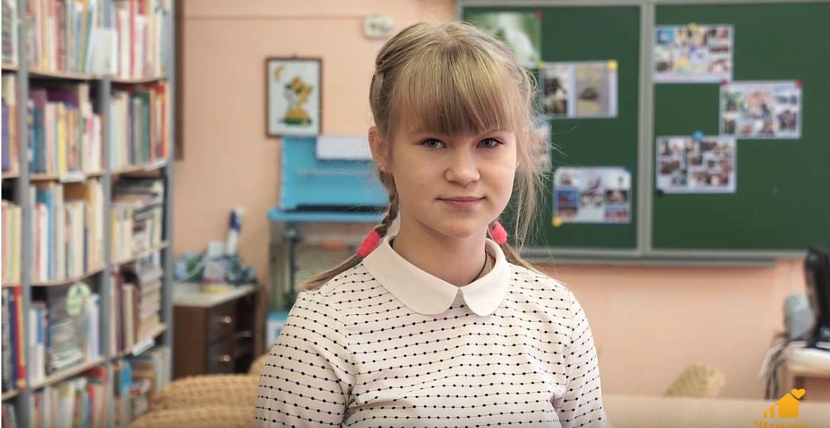 Юлия Ч., Свердловская область