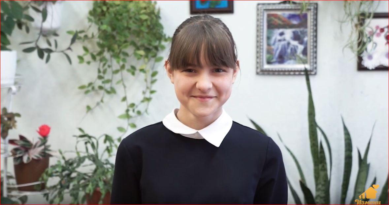 Александра Б., Свердловская область