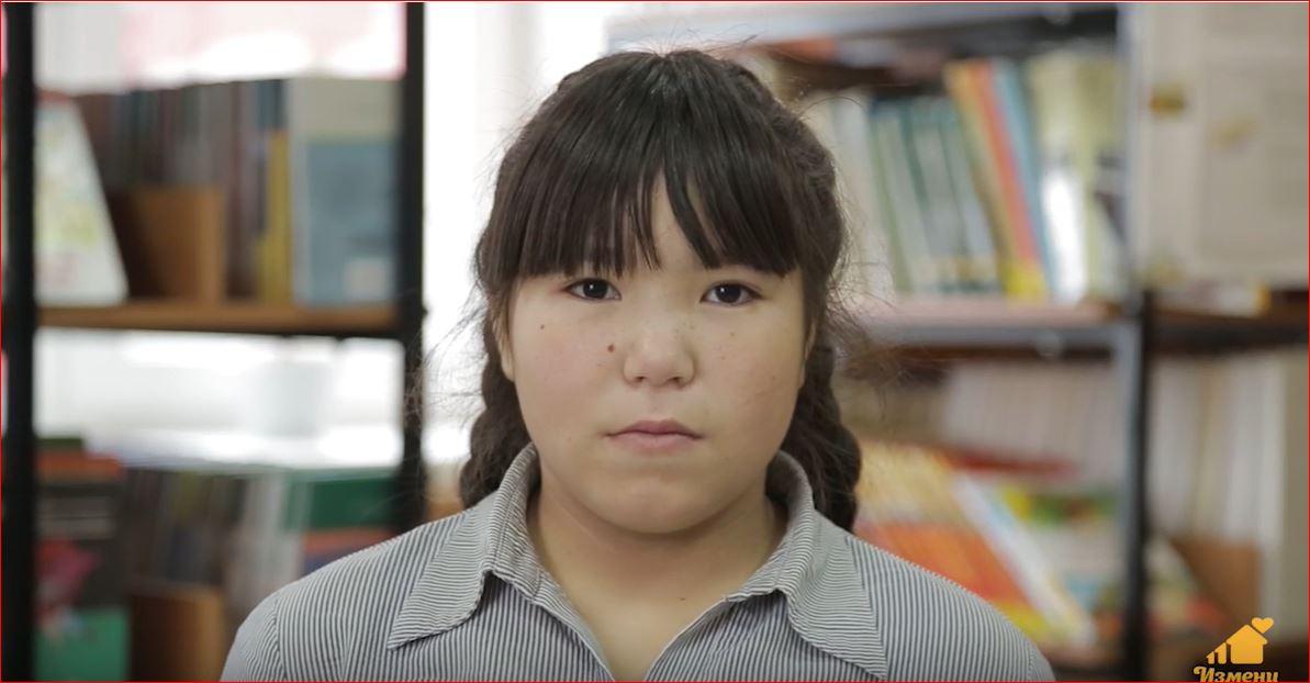 Валерия М., Республика Алтай