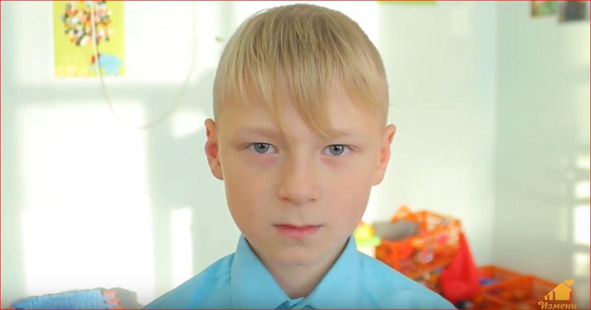 Геннадий К., Иркутская область