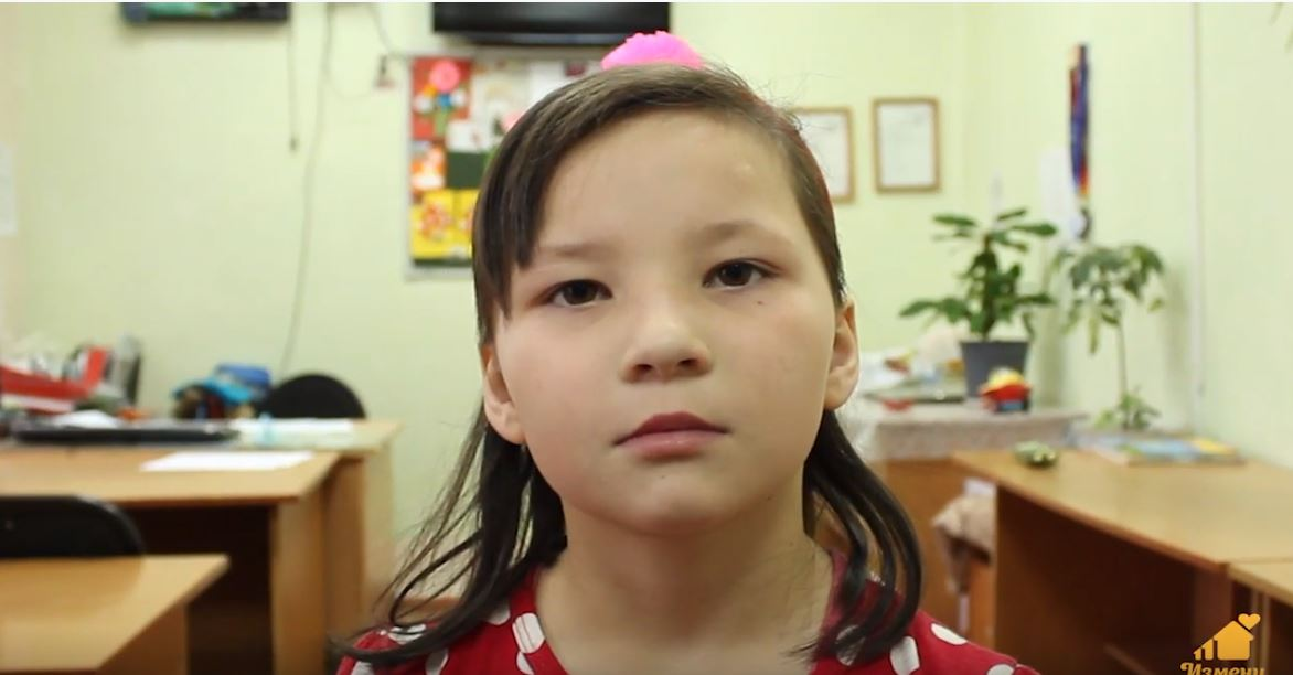 Полина С., Иркутская область