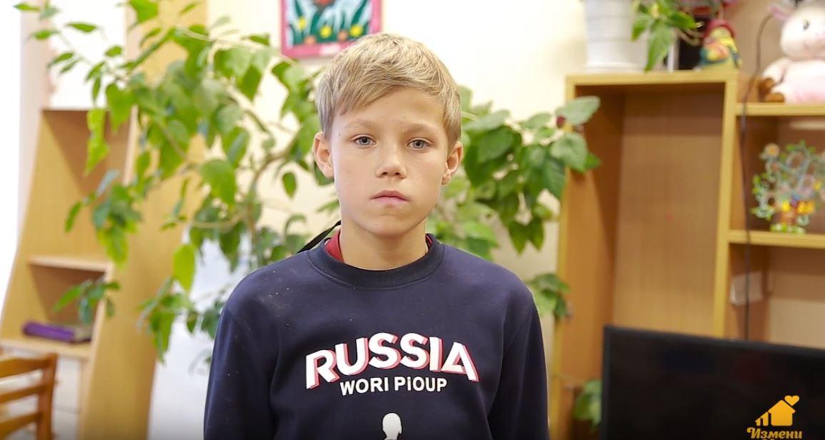 Григорий П., Свердловская область