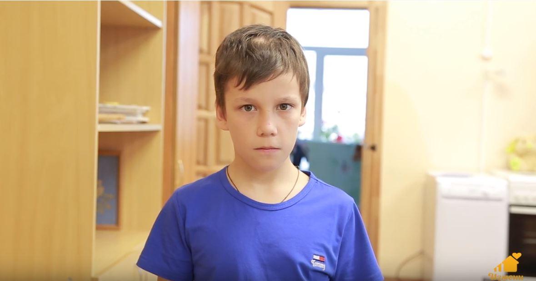 Данил К., Свердловская область
