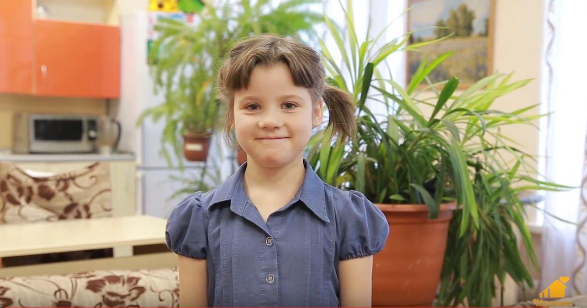 Дарья К., Свердловская область