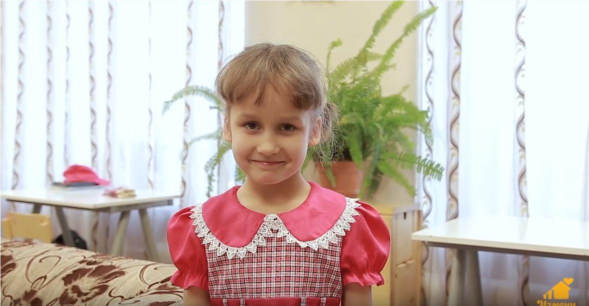 Анна К., Свердловская область