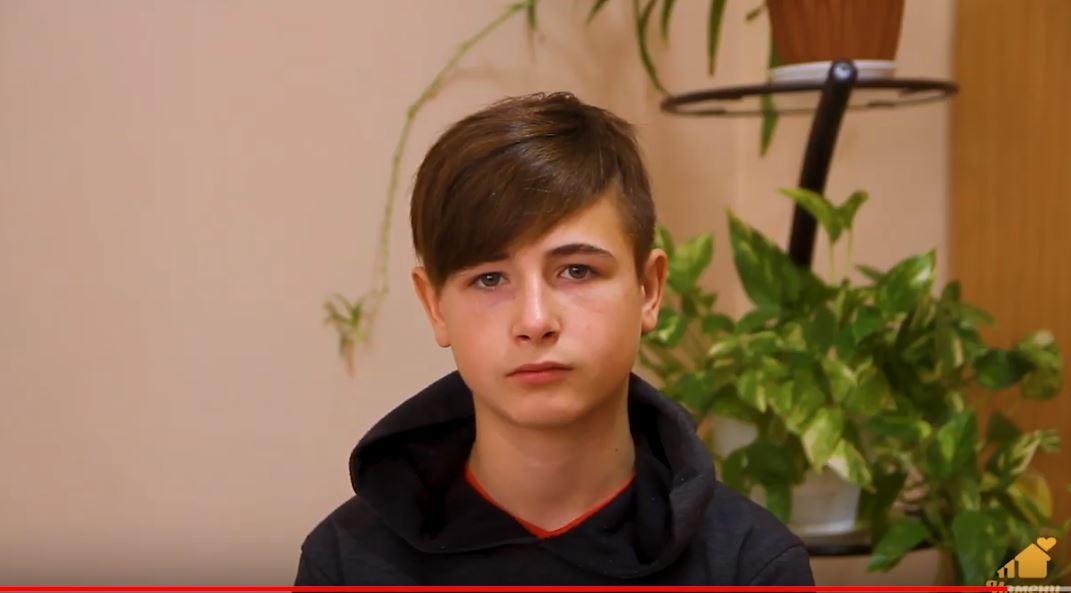 Максим М., Челябинская область