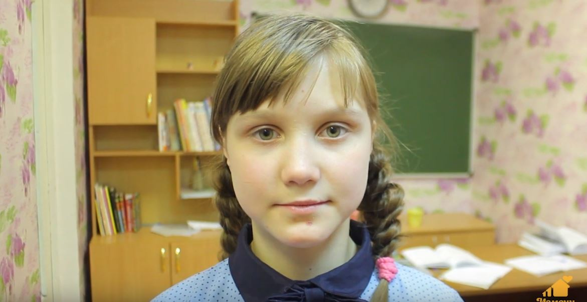 Вероника В., Республика Коми