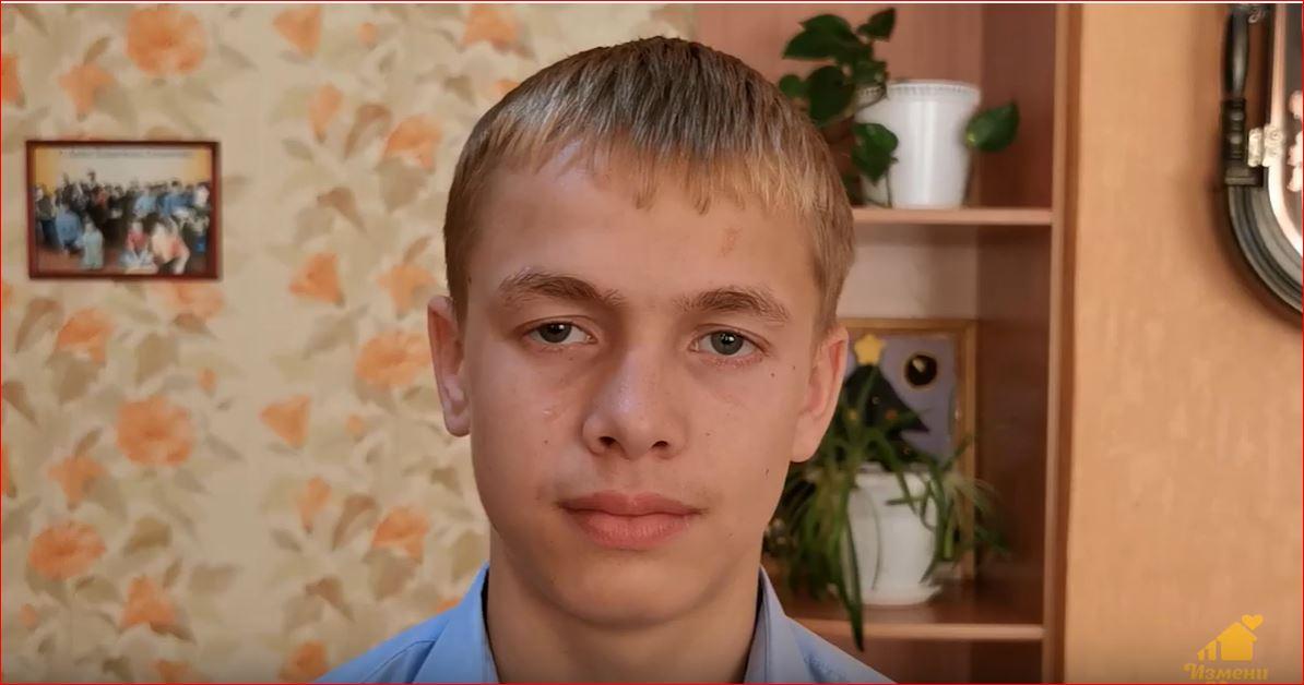 Иван П., Алтайский край