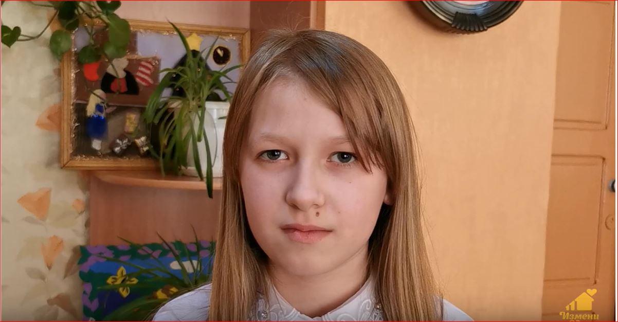 Юлия П., Алтайский край