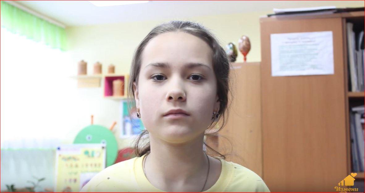 Вероника Ш., Томская область