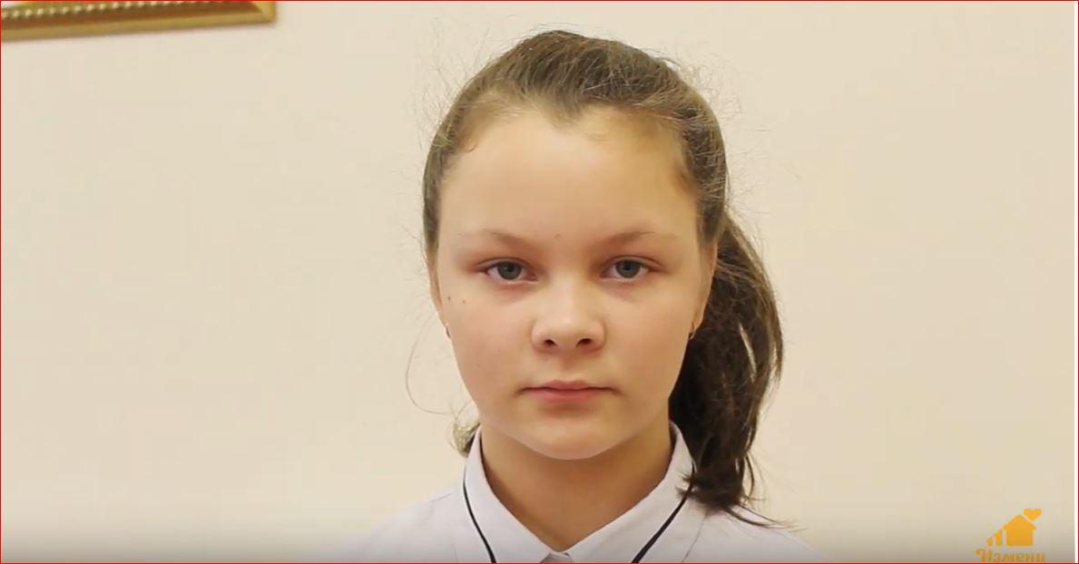 Анжелика Т., Томская область