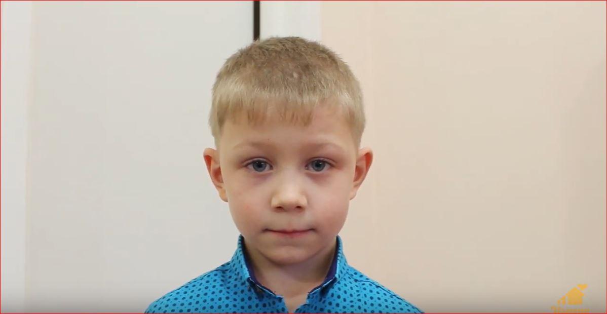 Елисей Т., Томская область