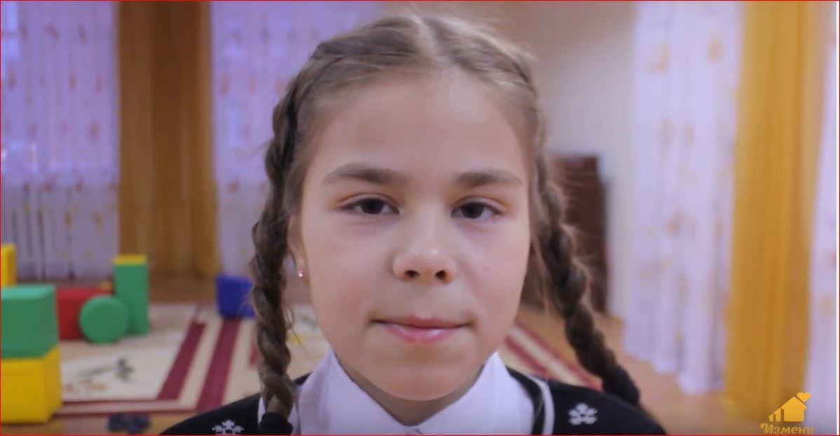 Алиса С., Республика Коми