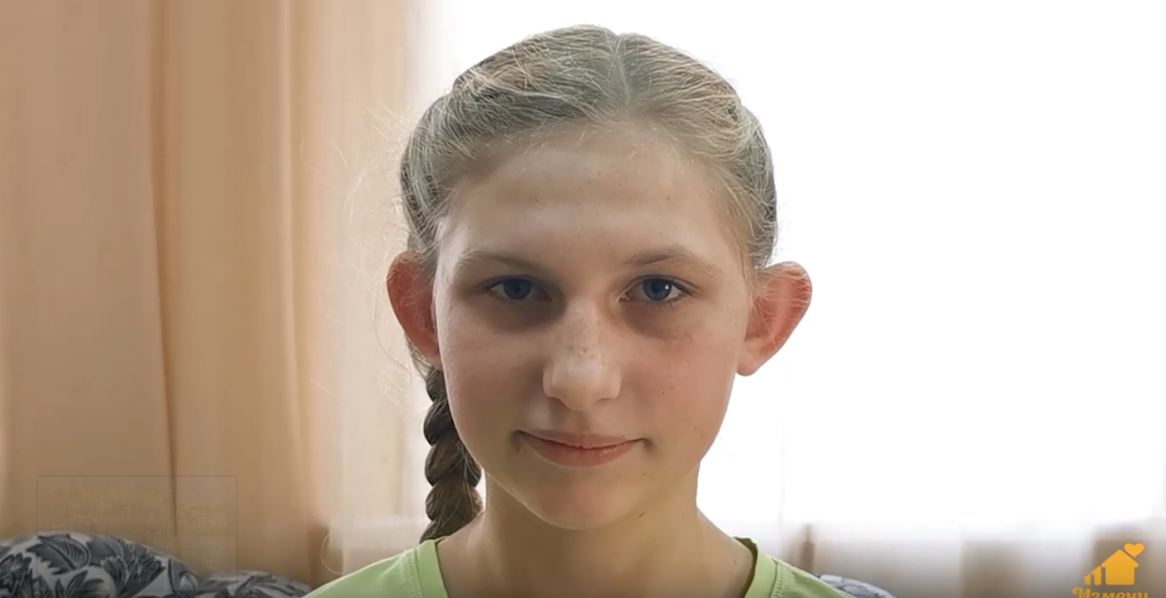Ангелина Д., Алтайский край