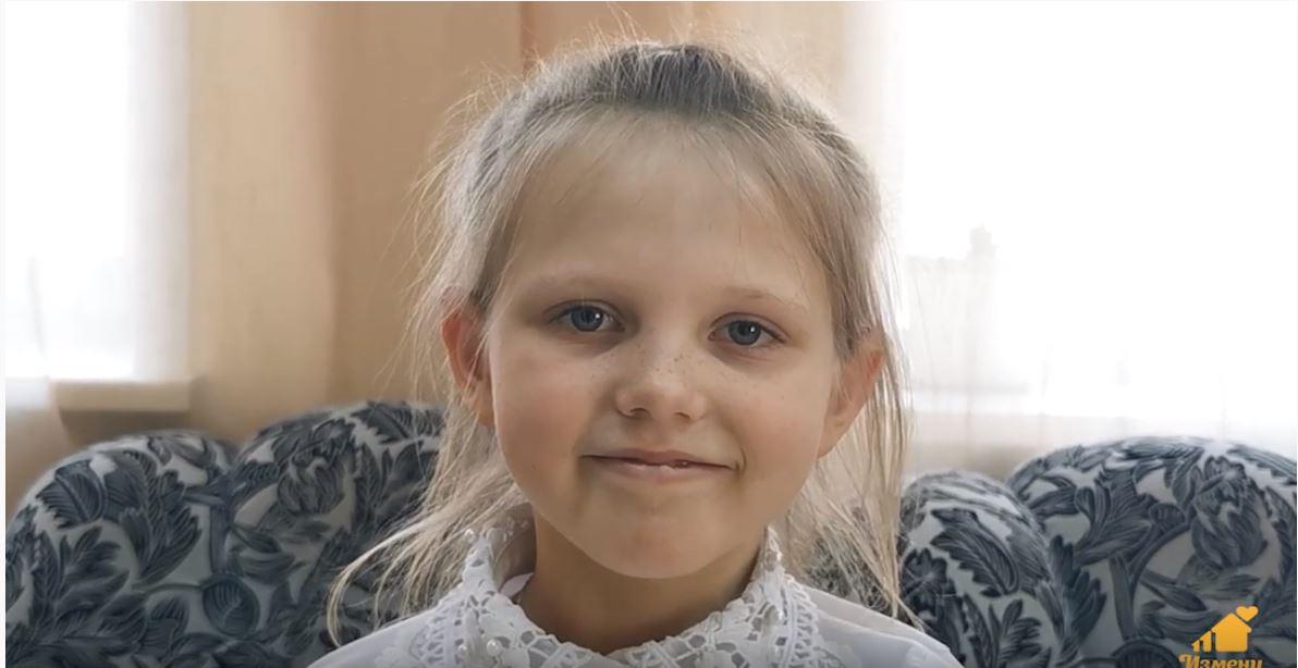Дарья Д., Алтайский край