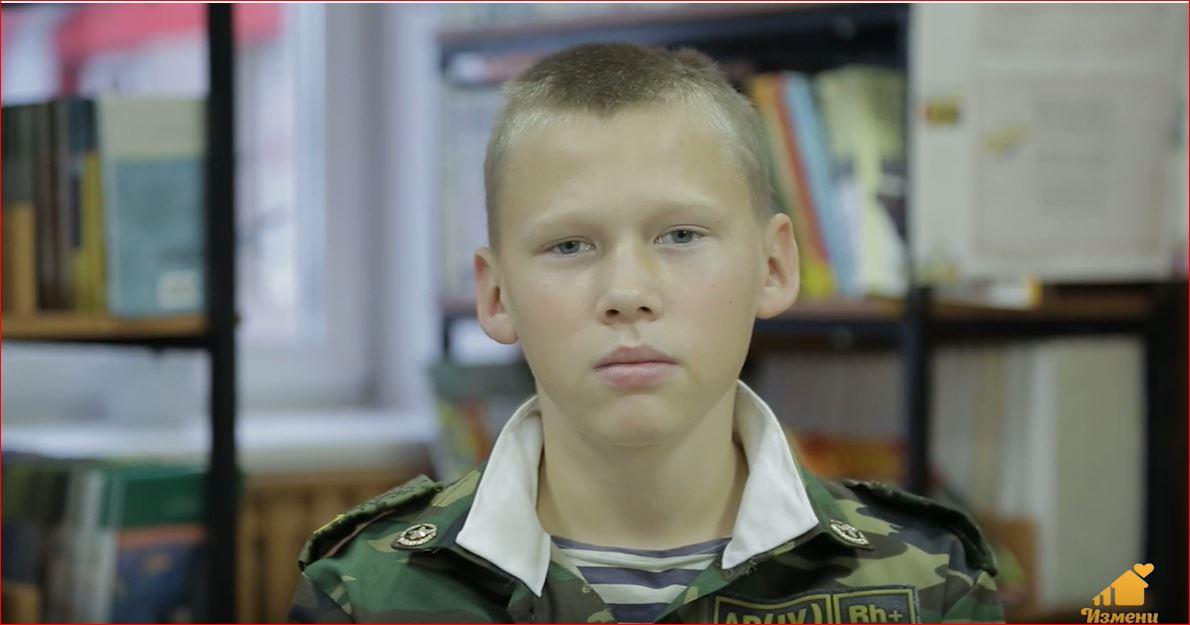 Иван А., Республика Алтай