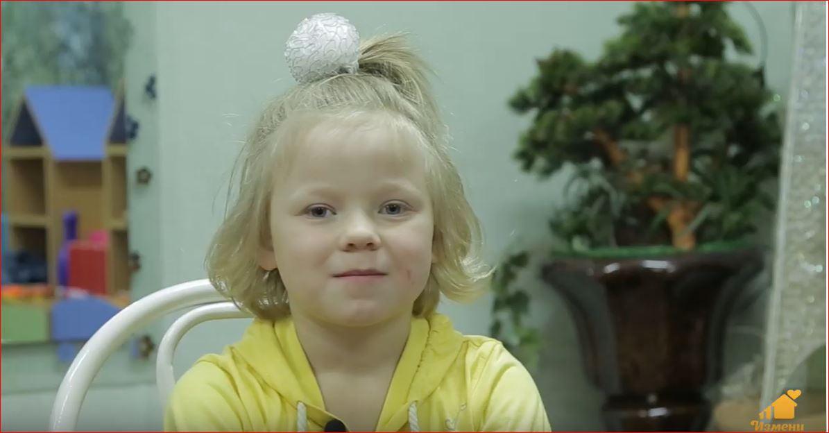 Маргарита С., Республика Алтай