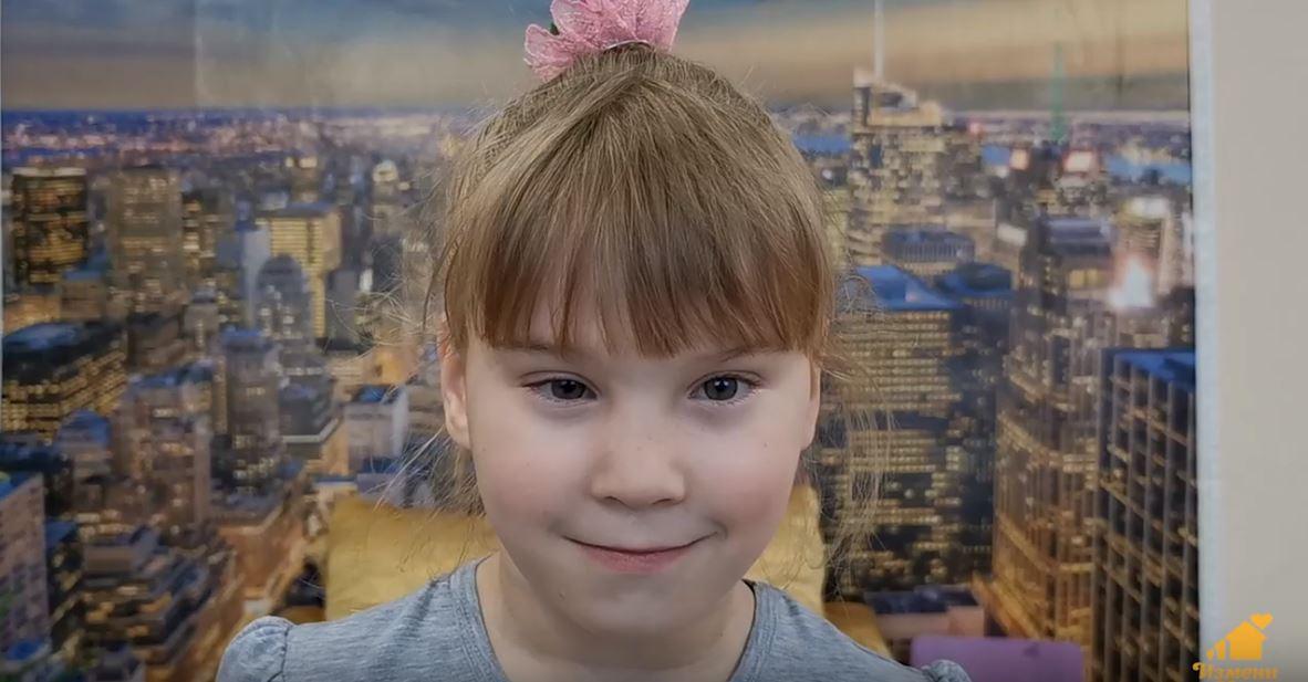 Екатерина К., Алтайский край