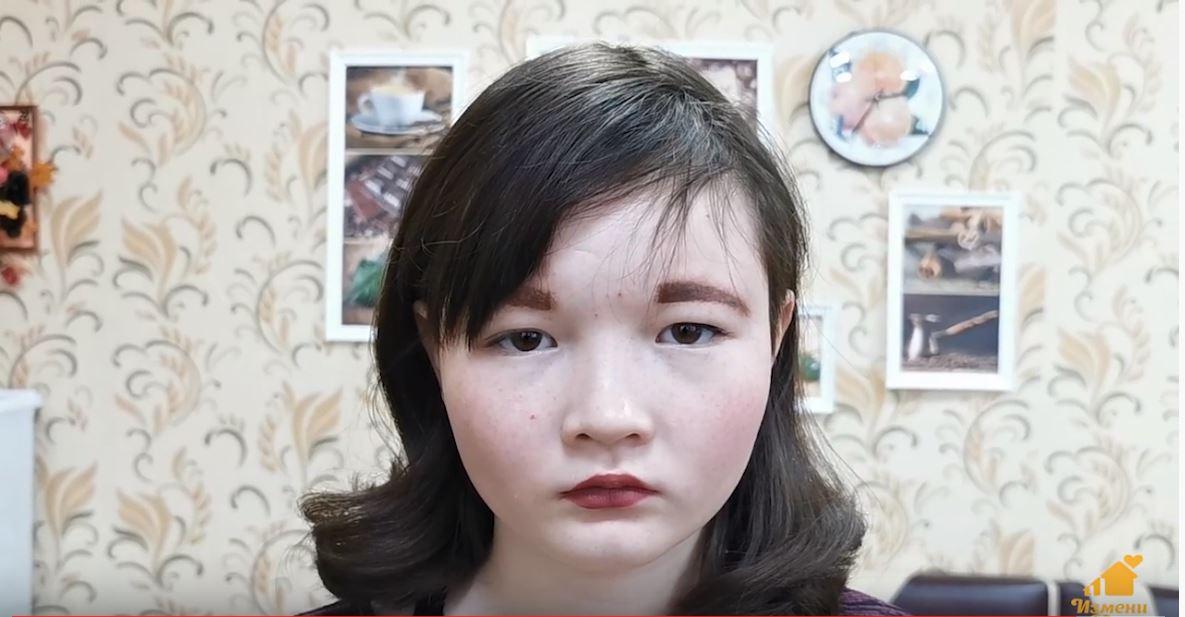 Ольга У., Алтайский край