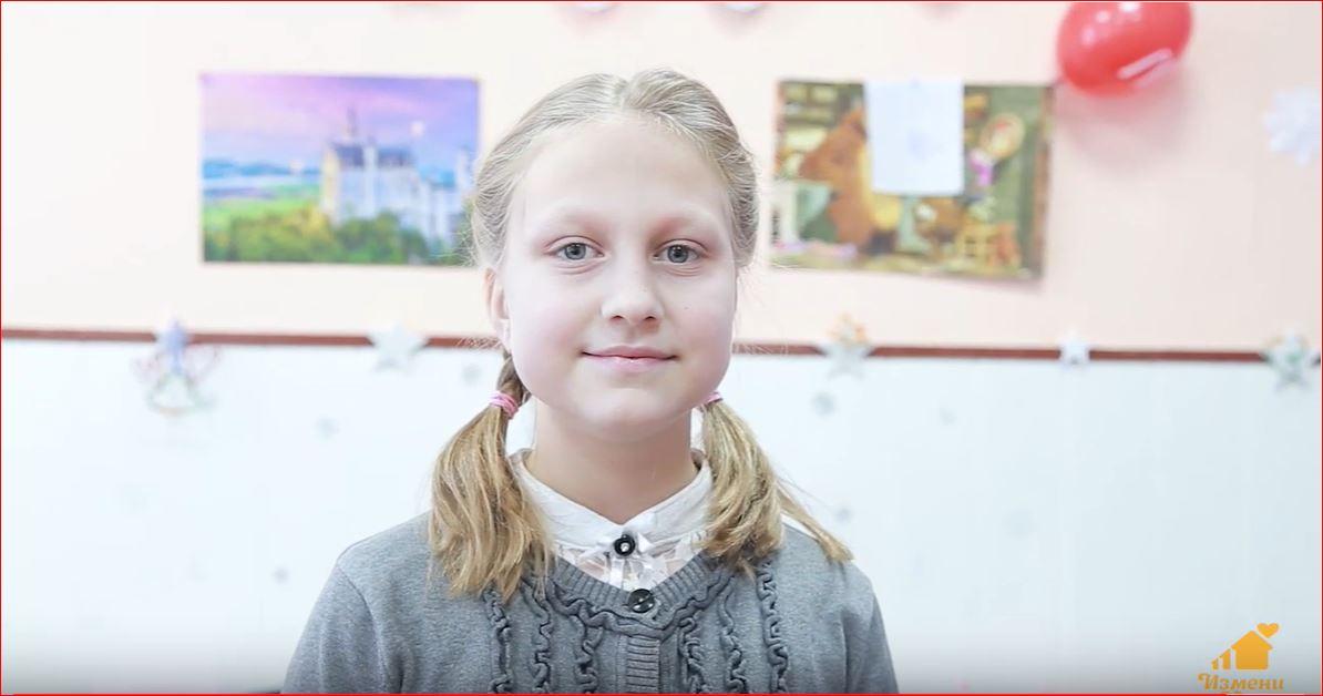 Полина Р., Ивановская область
