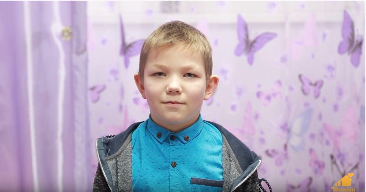 Владислав Ч., Ивановская область