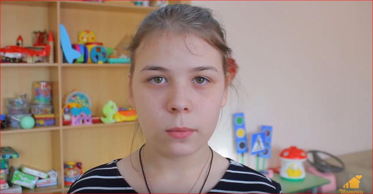 Анастасия Е., Приморский край