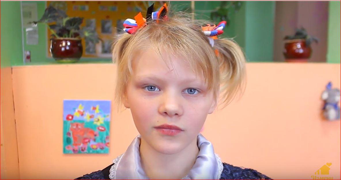 Валентина П., Приморский край