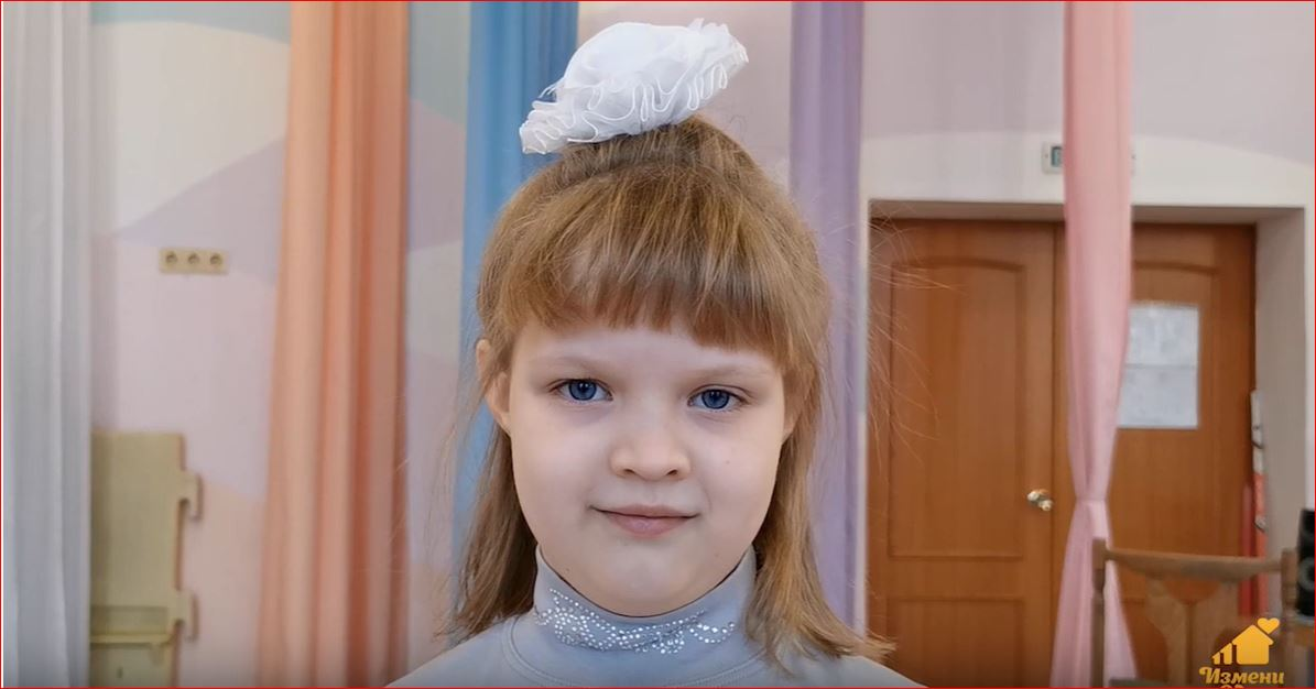 София С., Кемеровская область