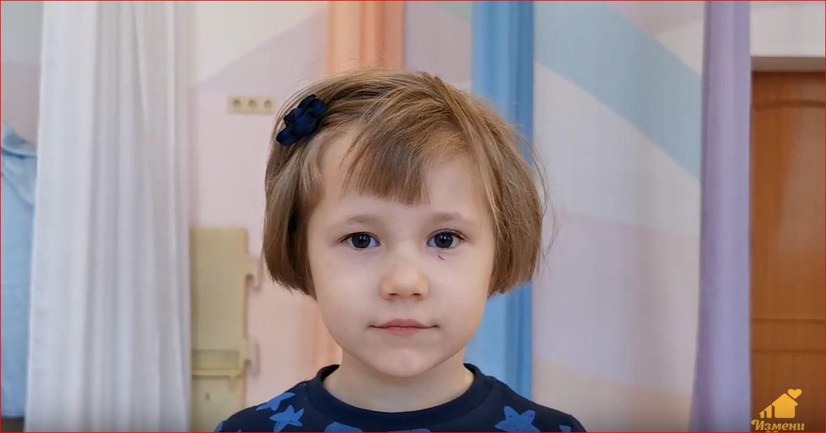 Виктория С., Кемеровская область