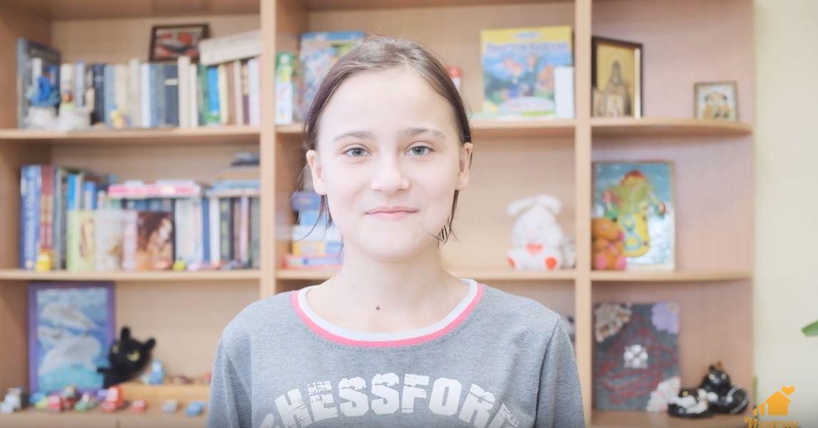 Кристина А., Брянская область