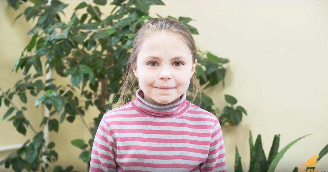 Татьяна Т., Брянская область