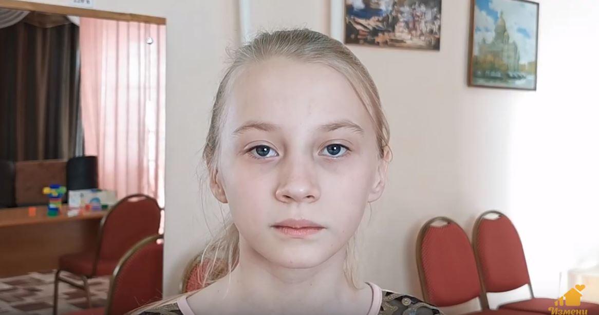 Кристина К., Кемеровская область
